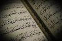ترتیل جزء بیستم و سوم قرآن با قرائت استاد شاطری
