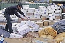 محموله میلیاردی قاچاق در مشهد کشف شد