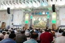 آیین گرامیداشت سالگرد ارتحال امام خمینی در قم برگزار شد