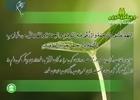دعای روز بیست و نهم ماه مبارک رمضان+صوت، متن و ترجمه