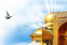 محتوای نامه امام رضا(ع) به حضرت عبدالعظیم(س) چه بود؟