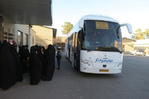 اخبار کوتاه از استان اصفهان