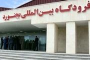 تاکید استاندار بر جلوگیری از لغو مکرر پروازهای فرودگاه بجنورد
