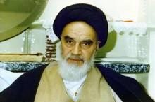 ملت افغانستان در آیینه کلام امام خمینی(س)