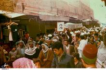 اعلامیه امام خمینی درپی شهادت حاج آقا مصطفى خمینى