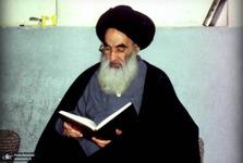 دفتر آیت الله سیستانی مبلغ فطریه سال 1400 را اعلام کرد