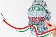 آیا باید نگران میزان مشارکت در انتخابات 1400 باشیم؟