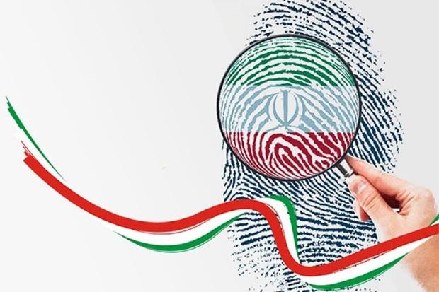 اسامی نامزدهای انتخابات ششمین دوره شورای شهر شوشتر