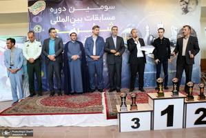 اختتامیه سومین دوره مسابقات بینالمللی شطرنج جام آفتاب