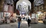 روزگار بغرنج بازار تاریخی اصفهان