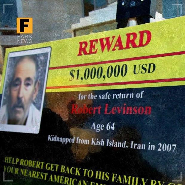 دادگاه آمریکایی ایران را به پرداخت 1.46 میلیارد دلار محکوم کرد
