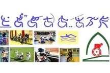 ورزش سلطانیه در مسیر توسعه