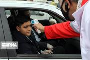 بیش از ۱۳۰ هزار نفر در کردستان غربالگری شدند