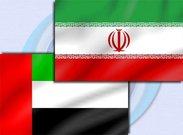امارات صدور ویزا برای ایرانی ها را متوقف کرد!