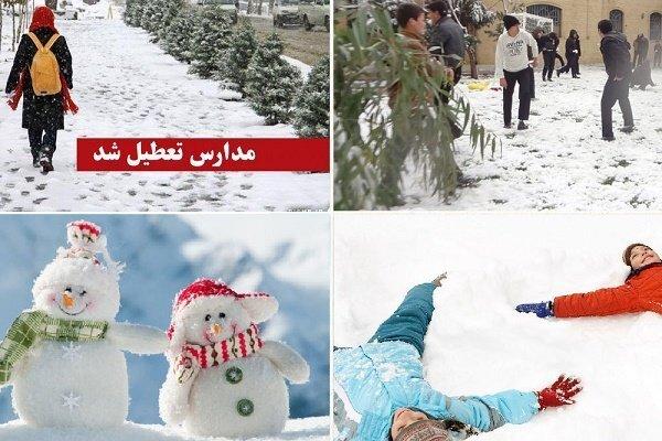 تعطیلی برخی از مدارس آذربایجان شرقی در ۲۹ بهمن