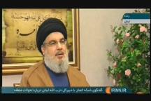 هشدار سید حسن نصرالله به صهیونیست ها