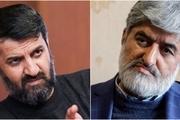 بحث داغ علی مطهری و مهدی نصیری در مورد حجاب اجباری