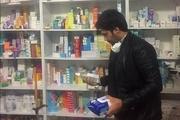 نظارت بر عرضه اقلام ضدعفونی کننده در داروخانه های ری شدت گرفت