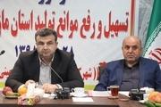 ضرب الاجل استاندار برای رفع مشکلات شهرک صنعتی ساری