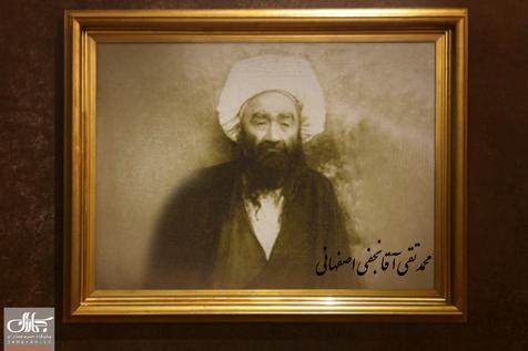 محمدتقی آقا نجفی اصفهانی که بود؟/علت انتقال وی به وسیله دربار به تهران و مجددا به اصفهان چه بود؟