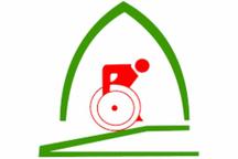 ورزش جانبازان و معلولان، حمایت جدی همگان را می طلبد