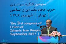 ترکیب حزب اتحاد ملت برای دو سال آینده مشخص شد + اسامی