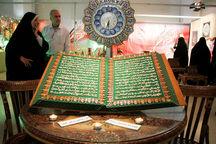 چرا باید نمایشگاه قرآن و عترت تبریز در ماه مبارک رمضان برپا شود؟
