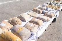 پلیس خراسان شمالی 76 کیلوگرم تریاک کشف کرد