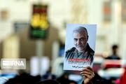 همسر شهید: قاسم سلیمانی ها راه انقلاب و اسلام را ادامه می دهند