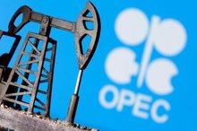 با پیروزی بایدن صادرات نفت ایران بالا می رود؟