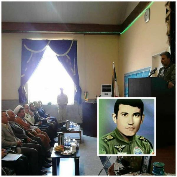 برگزاری یادواره سرلشکر خلبان شهید عیوضی در پایگاه هوانیروز آبیک