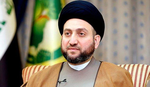 عمار حکیم: در برابر فشار و تحریمهای آمریکا علیه ایران بیطرف نمیمانیم