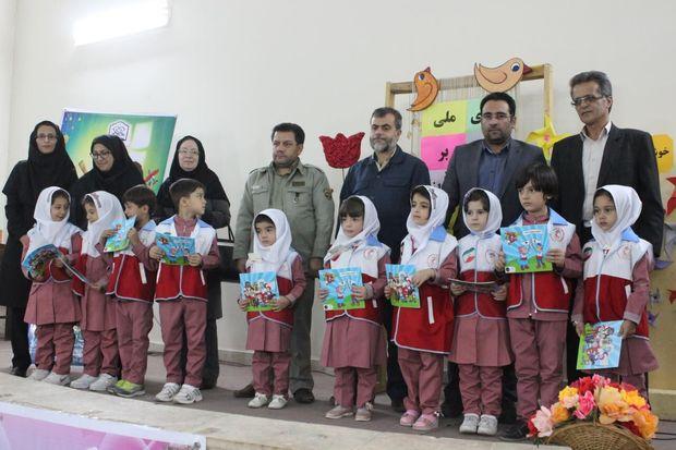 مشارکت کودکان خلخالی در فعالیتهای اجتماعی افزایش یافت