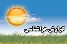 آسمان  اصفهان در روز طبیعت صاف تا کمی ابری خواهد بود
