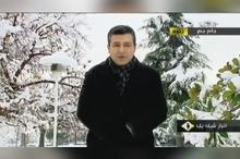 آخرین وضعیت آب و هوا ایران