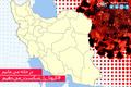 اسامی استان ها و شهرستان های در وضعیت قرمز / پنجشنبه 26 تیر 99
