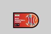 نشان لیگ بسکتبال ایران رونمایی شد +عکس
