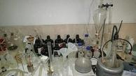 کارگاه تولید مواد مخدر صنعتی در البرز کشف شد