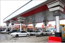 نبود مشکل در تامین سوخت مسافران نوروزی