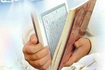 80 مقاله به دبیرخانه همایش ملی قرآن و کرامت زنان ارسال شد