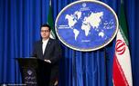 موسوی: روابط ایران و چین وارد مرحله جدیدی میشود