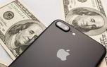 قبل از فروش گوشی های اپل حتما این کارها را انجام دهید