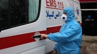 آماده باش ۶۲ پایگاه اورژانس گیلان برای مقابله با ویروس کرونا
