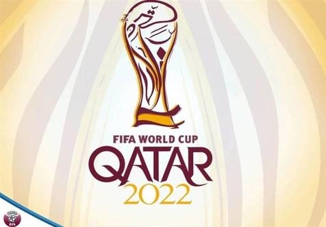 عربستان هم میزبان جام جهانی فوتبال می شود؟