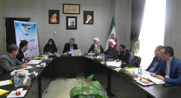 نخستین جلسه شورای اطلاعرسانی گلستان با ترکیب جدید برگزار شد