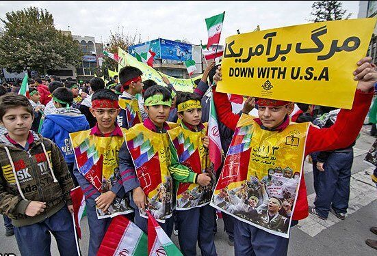Iranians nationwide mark 40th anniversary of US embassy takeover