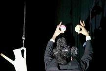 2 اثر هنری از کرمان به جشنواره بین المللی تئاتر فجر راه یافت