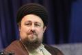 سیدحسن خمینی: امام با ارزش های جوانان همدلی کرد