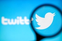 دادستانی کل به نامه درخواست رفع فیلتر توئیتر پاسخ نداده است