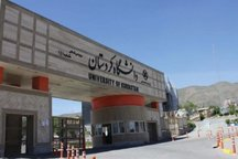 فضای فیزیکی دانشگاه کردستان در دهه فجر توسعه می یابد